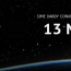 3RD ANNUAL SYSTEM CENTER UNIVERSE 2014 COMMUNITYEVENT